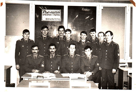 Учебная группа  1042 (1979-1984)