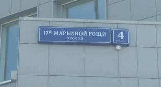 Две  юридические  ситуации  в  одном  уголовном  деле в  отношении предпринимателя  Рудникова  В.А.