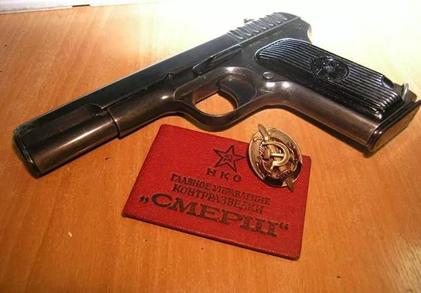 Военной  контрразведке  «СМЕРШ»  75  лет