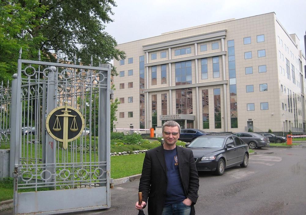 Максименко  С.Л.  в  Мосгорсуде  1  июня  2010  года.