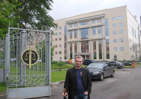 Революционер Максименко  «воскрес»  и  дает  показания  в  суде.
