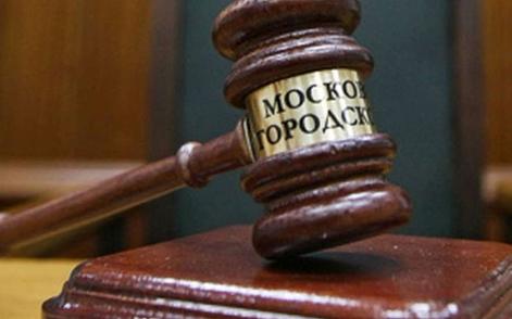 О Б З О Р судебной практики по уголовным делам