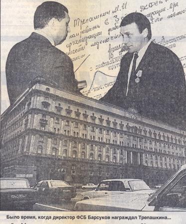 Генштаб  помогал  дудаевской  мафии во  время  войны  в  Чечне