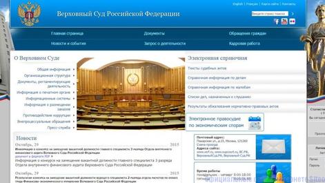 О  порядке  размещения  текстов  судебных  актов на  официальных  сайтах