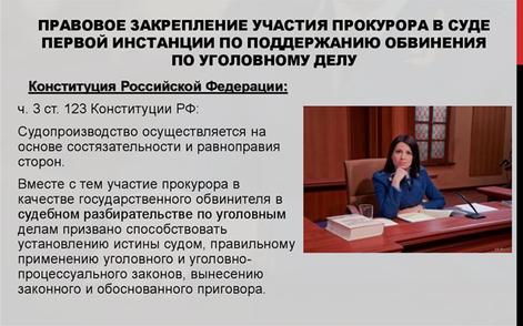 В судах Москвы устоялась порочная практика