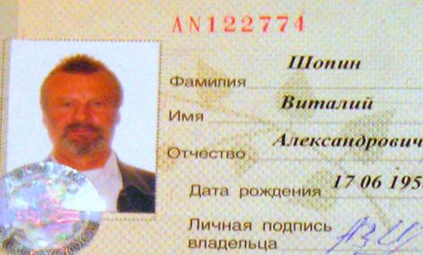 Обращение  БОМЖа  к  гаранту  Конституции  России