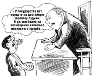 «Адвокат  Трепашкин  решил увеличить сумму  морального вреда  по незаконному уголовному преследовани