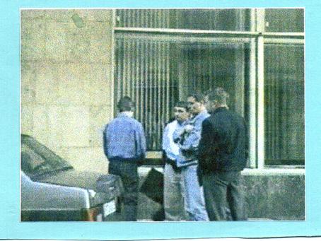 Из  сводок  ОРМ (1995  год)