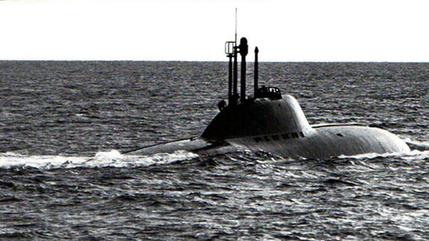 АПЛ  «К-462»  (атомный  подводный  крейсер-истребитель),  войсковая  часть  53038