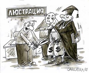 ВОЕННЫЕ ПЕРЕХВАТЧИКИ В ВЕРХОВНОМ СУДЕ РОССИИ