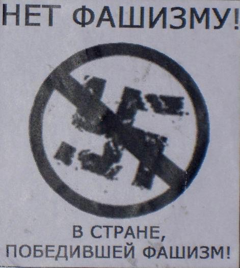 «Качественное»  расследование  уголовного дела  в  отношении  Дениса  Солопова  и   Игоря  Харченко