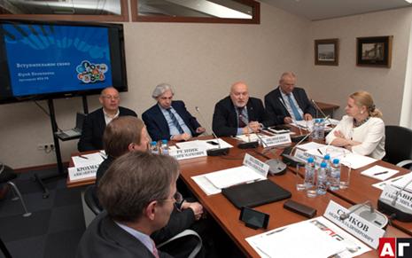 Заявление  совета  Адвокатской  палаты  города  Москвы   в  защиту  адвоката  Трепашкина  М.И.