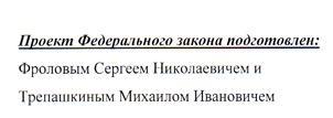 История  создания  Следственного  комитета  России