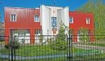 Сегежский  городской  суд