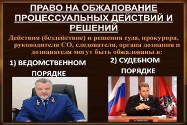 Еще  одно решение  Конституционного суда  Российской  Федерации,  обязывающего  правоохранительные