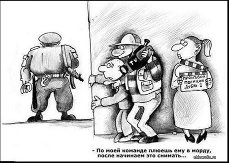Защита  просит  направить  материалы  на  Скрылёва  А.И., а  также  его  друга - сотрудника  ФСБ  РФ
