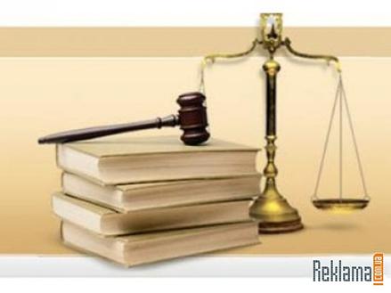 «Судья  просит  подтвердить!»