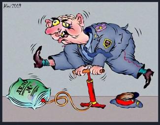 Следователь  ГВСУ  СК  РФ  полковник  юстиции  Багиров  Т.С.    в  обвинительном  заключении  сам  п