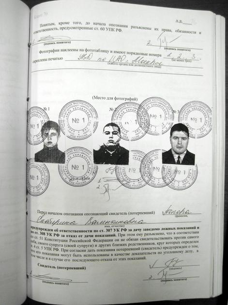 Чтобы  оставить  в  силе приговор  в  отношении  антифашиста  Олесинова  А.Ф.  судьи  Мосгорсуда  по