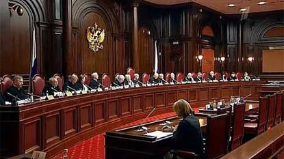 Постановлением  Конституционного  суда РФ  подтверждена  правильность  моих  доводов  в споре  с  мо