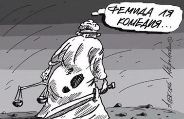 «Грязные»  приговоры  в  московских  судах