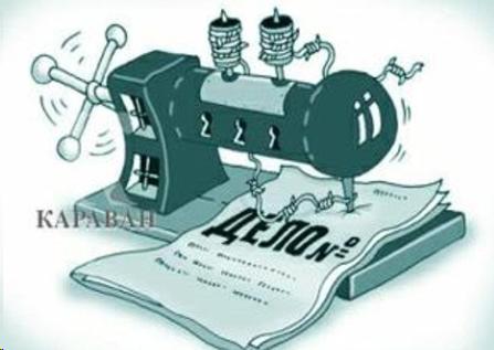 Как   фабриковались  следователем  Чугунковым  И.И.  основания  для объявления  Вахонина  А.А.  в  ф