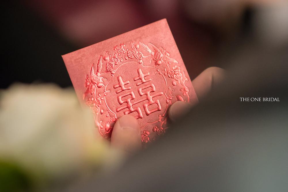 Chinese Wedding Red Envelop
