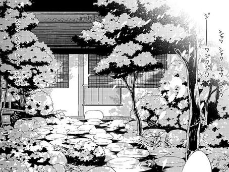 「茶室遊戯~秘すれば花~」第二話