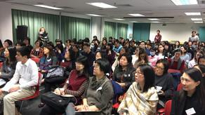 「愉快學中文」非華語幼兒學習app發佈會,全場爆滿!