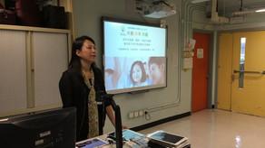 學校培訓工作坊-香港紅十字會雅麗珊郡主學校