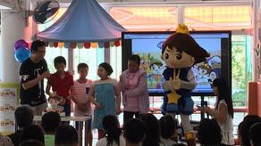 星願小王子10歲生日會
