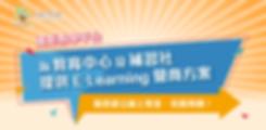website_header.png