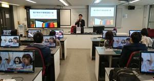 資訊科技教育卓越中心工作坊