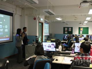 「特殊學校校本教材電子化計劃」伙伴學校教師工作坊