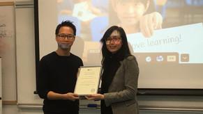 課堂管理課程@香港教育大學