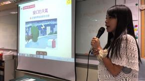 資訊科技教育卓越中心工作坊-中華基督教會基順學校