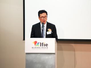 「融合教育電子學習協會」成立典禮歡迎辭     主席朱啟文校長