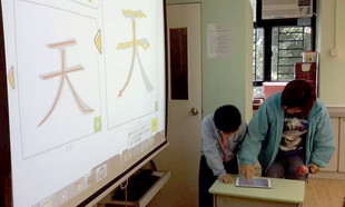 practicing chinese stroke