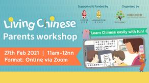 """Living Chinese""app Parents Workshop"