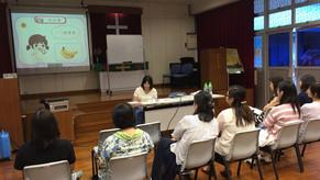 學校培訓工作坊-路德會啟聾學校