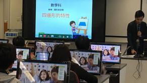 資訊科技教育卓越中心工作坊(數學科進階篇)