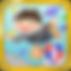 科研探究App