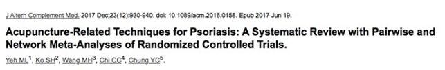 1. Schuppenflechte, Psoriasis 2017 Studi