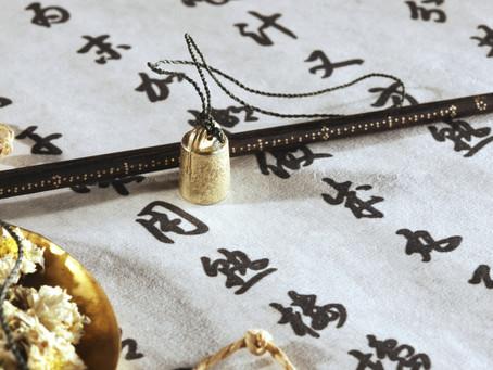 4 klassische TCM-Texte, die bei der Erstellung eines Kräuterrezeptes von OMD Yun angewendet werden.