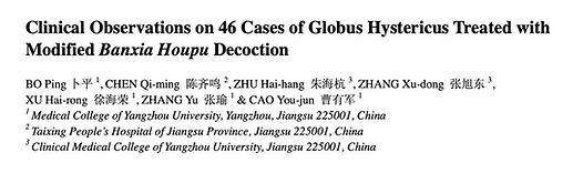 4. Studie, die eine hohe Wirkung der Kräutermedizin auf das Globusgefühl (Globus hystericu
