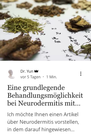 Neurodermitis TCM