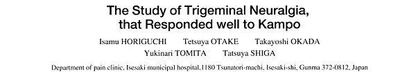 Wissenschaftliche Wirkungen der chinesischen Kräutermedizin auf Trigeminusneuralgie