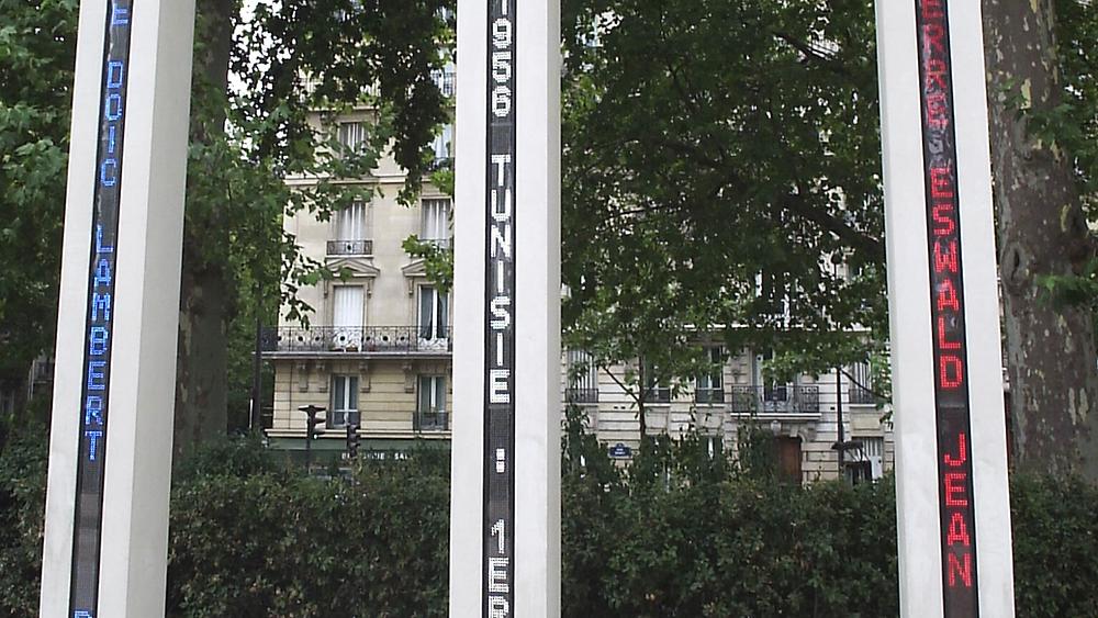 Mémorial national de la guerre d'Algérie et des combats du Maroc et de la Tunisie (Paris, 7e)