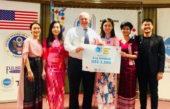 Regional Prize at the U.S. Embassy Brunei