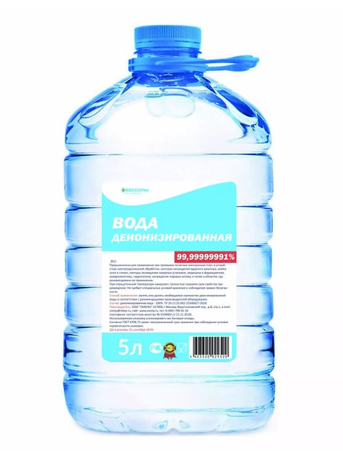 Деионизированная вода 5 л.